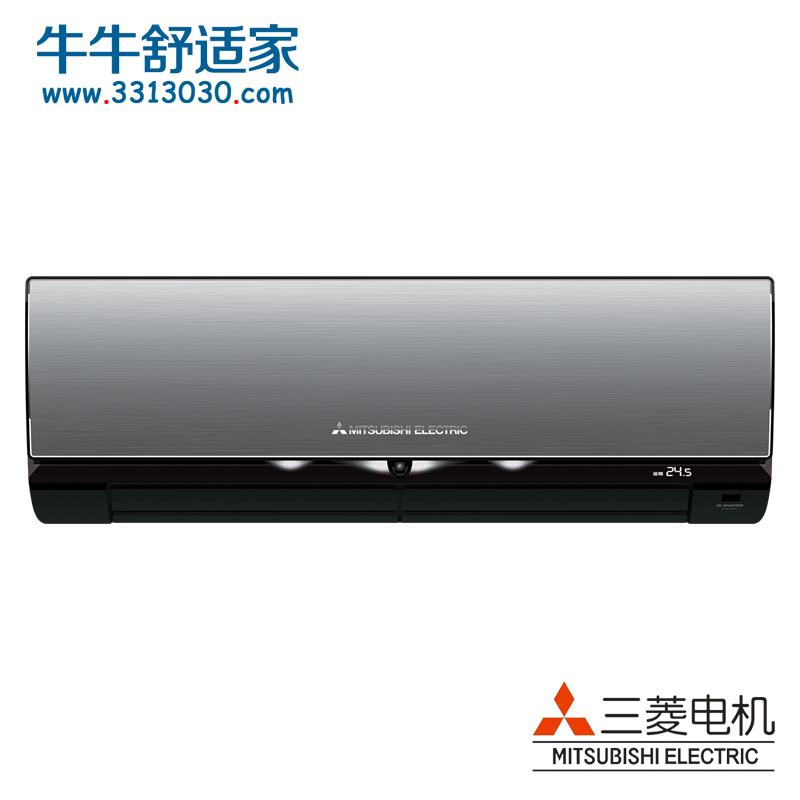 三菱电机 大1匹 1级能效 全直流变频 壁挂式冷暖空调(拉丝银黑)MSZ-PZH...