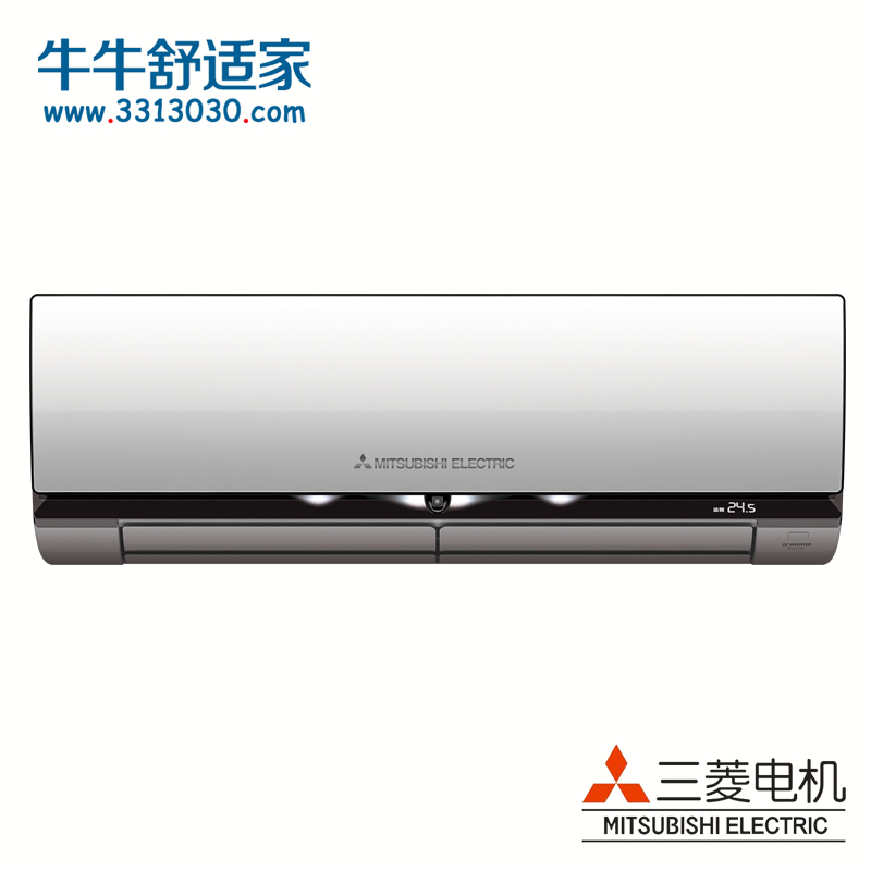 三菱电机 大1匹 1级能效 全直流变频 壁挂式冷暖空调(白)MSZ-ZHJ09V...