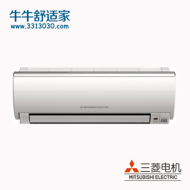 三菱电机 大2.0匹 2级能效 全直流变频 壁挂式冷暖空调(白)MSZ-YGJ1...