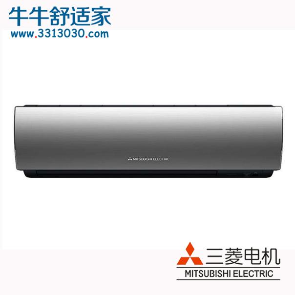 三菱电机 2.5匹 1级能效 全直流变频 壁挂式冷暖空调(银黑)MSZ-WGJ2...