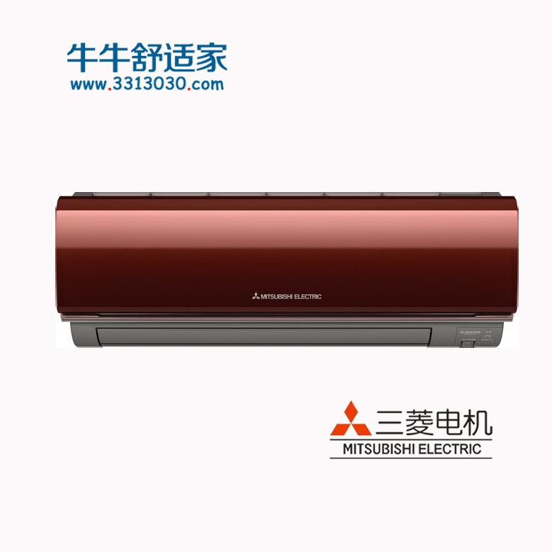 三菱电机 大1.5匹 2级能效 全直流变频 壁挂式冷暖空调(红)MSZ-SYGJ...