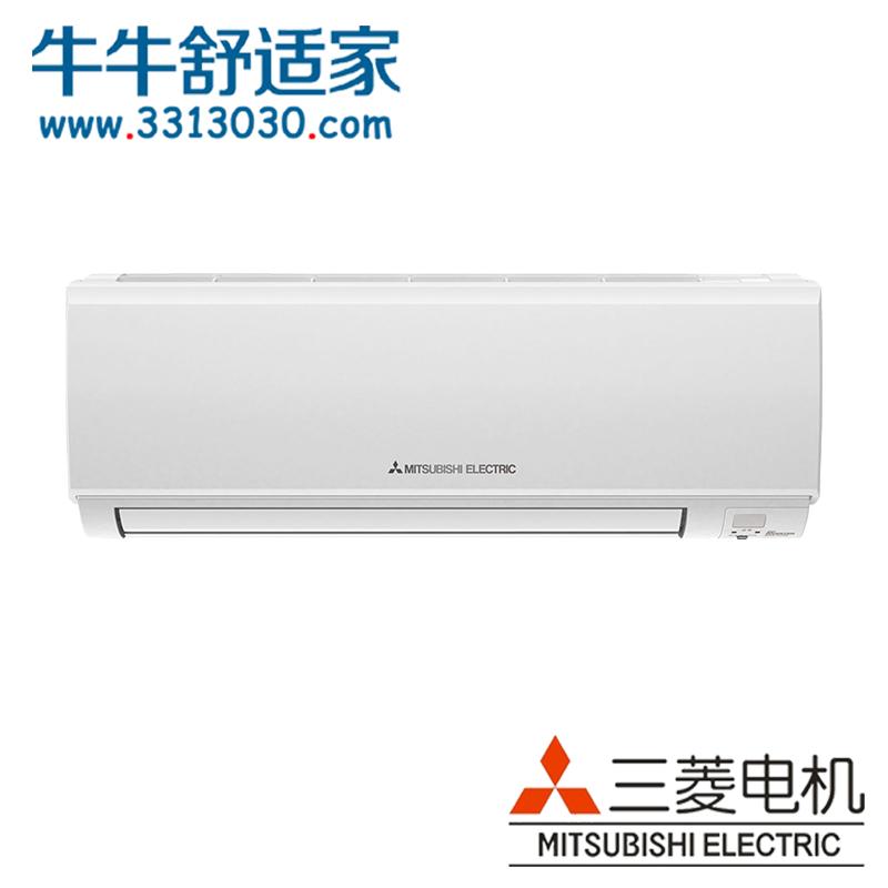 三菱电机 大1.5匹 2级能效 全直流变频 壁挂式冷暖空调(白)MSZ-RFJ1...
