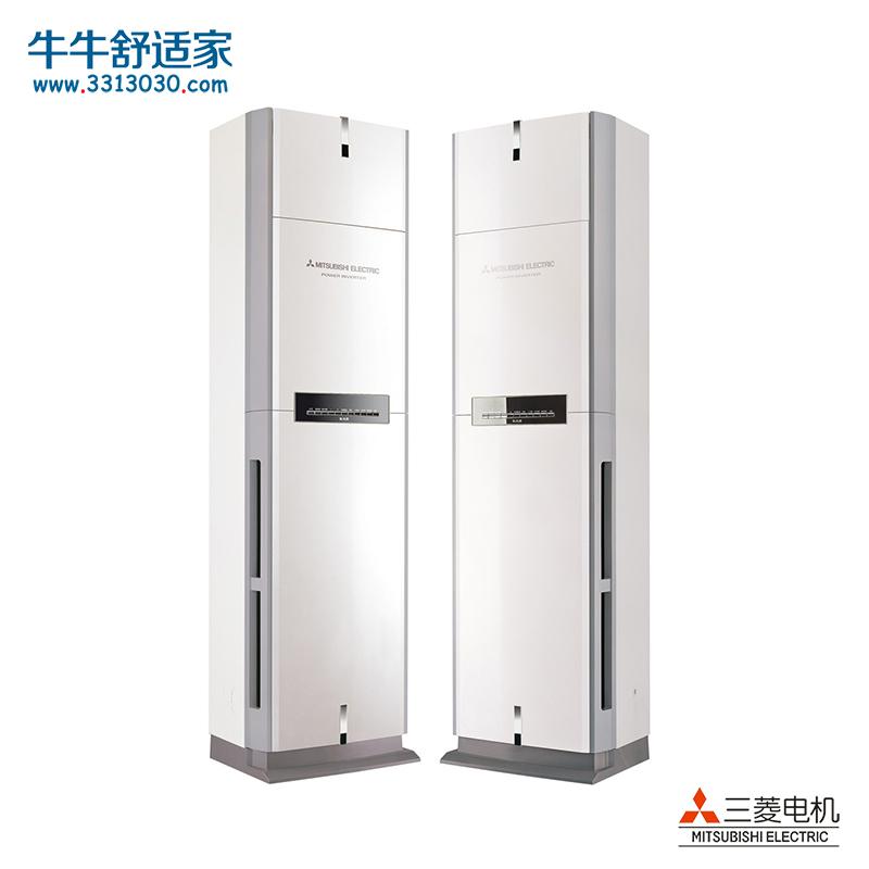 三菱电机 大3匹 1级能效 全直流变频 柜式冷暖空调(白)MFZ-XEJ72VA