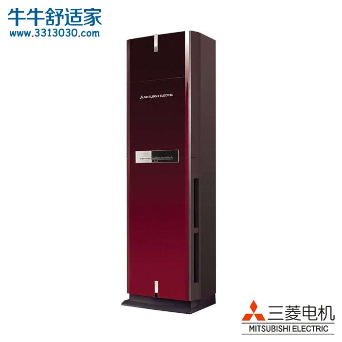 三菱电机 大3匹 1级能效 全直流变频 柜式冷暖空调(红)MFZ-SXEJ72V...