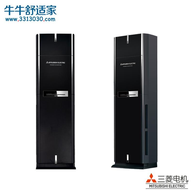 三菱电机 大3P匹 1级能效 全直流变频 柜式冷暖空调(黑)MFZ-PXEJ72...