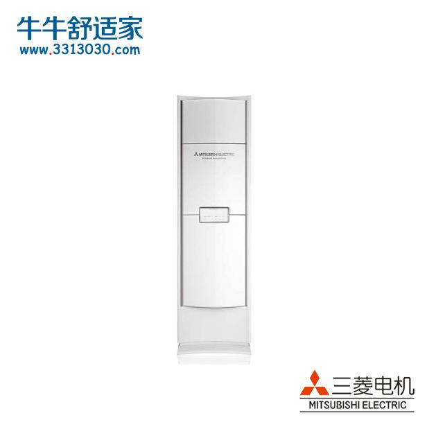 三菱电机 大3P匹 1级能效 全直流变频 柜式冷暖空调(白) MFZ-XFJ75...