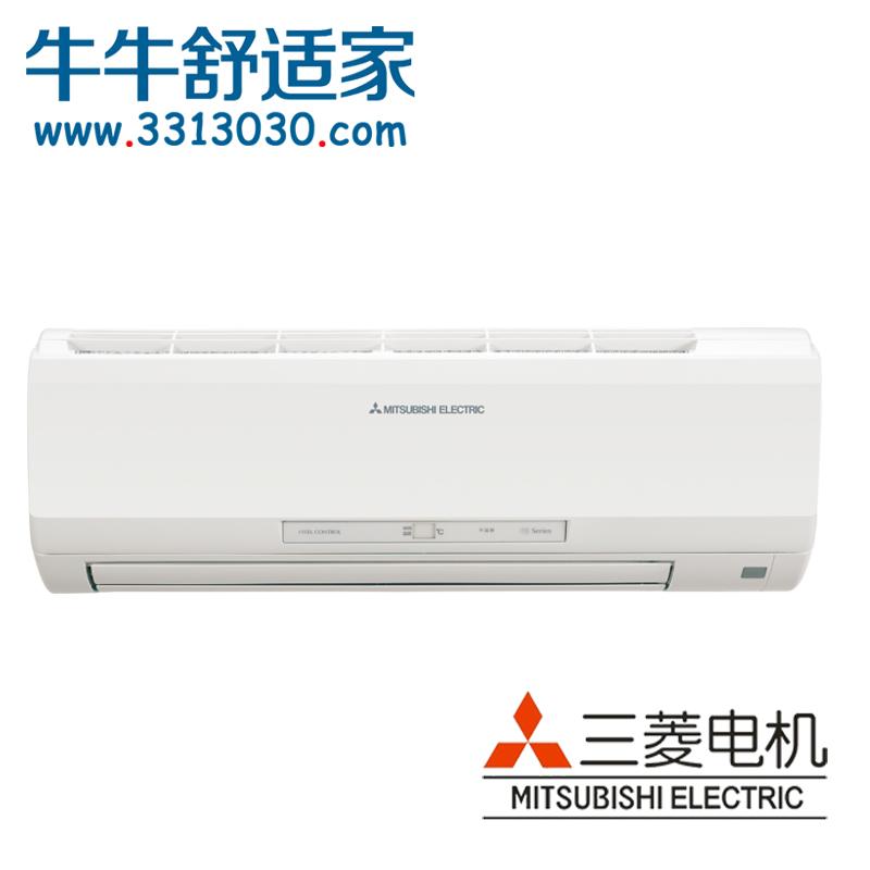 三菱电机 大1匹 3级能效 全直流变频 壁挂式冷暖空调(白)MSH-CE09VD
