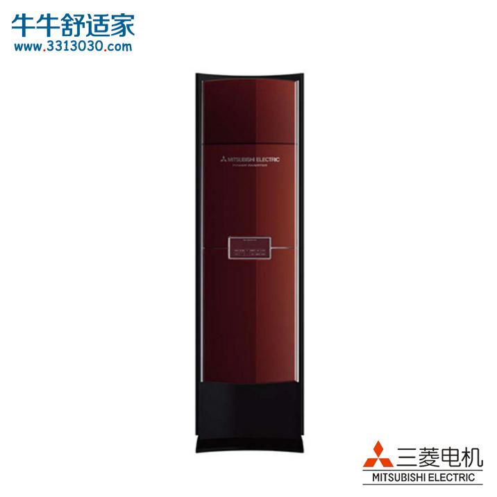 三菱电机 大3P匹 1级能效 全直流变频 柜式冷暖空调(红) MFZ-SXFJ7...