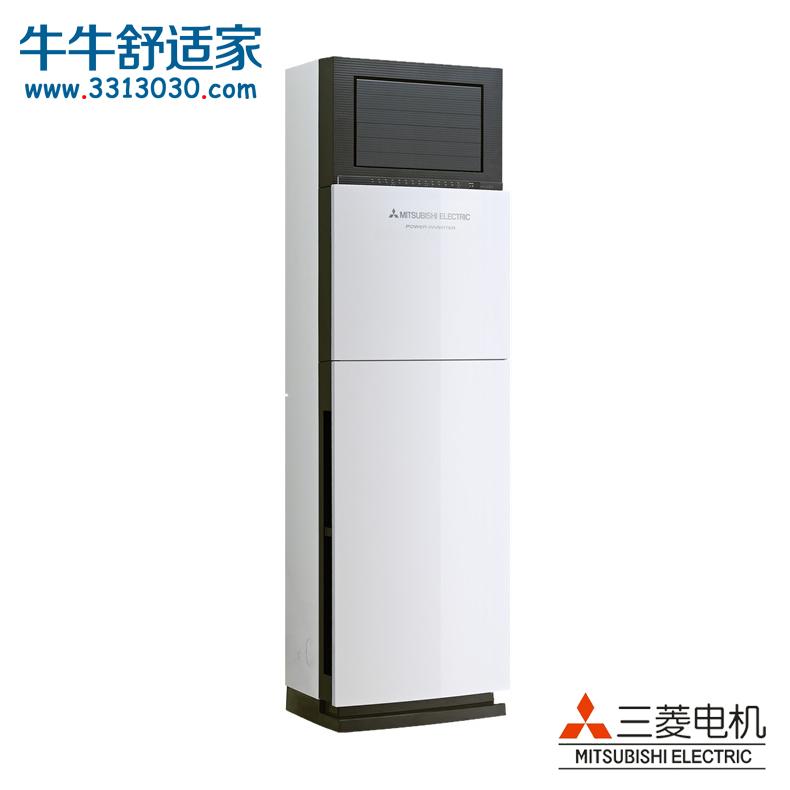 三菱电机 大3P匹 2级能效 全直流变频 柜式冷暖空调(白) MFZ-VJ72V...