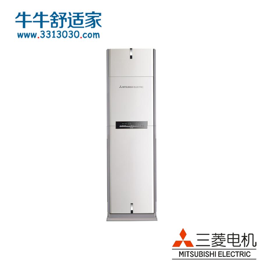三菱电机 大3P匹 4级能效 全直流变频 柜式冷暖空调(白) MFH-GE75V...