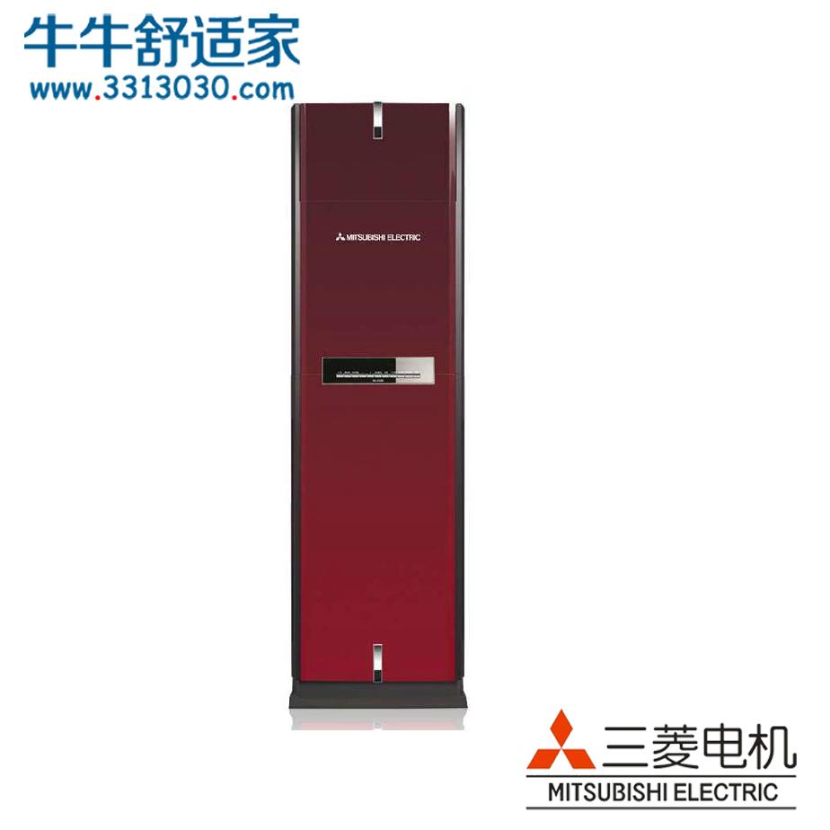 三菱电机 大3P匹 4级能效 全直流变频 柜式冷暖空调(红) MFH-SGE75...